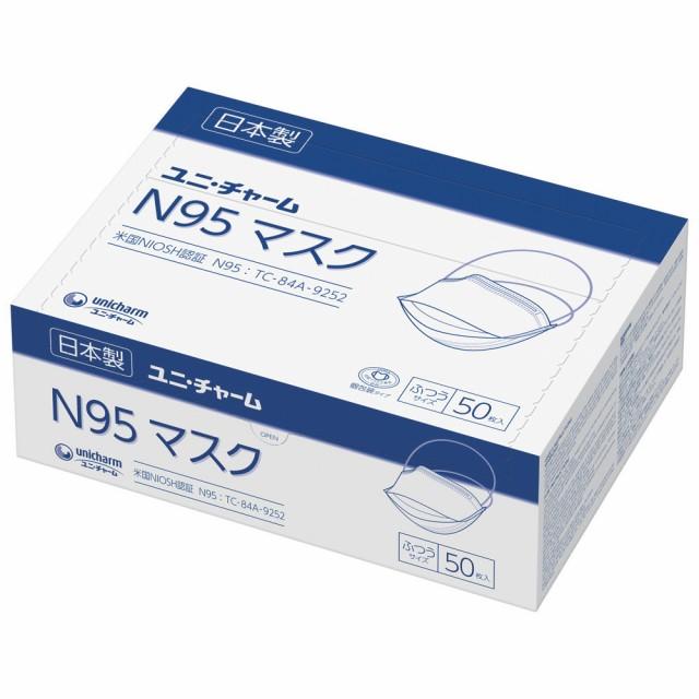 ユニ・チャーム N95マスク 50枚入り 日本製 ふつ...