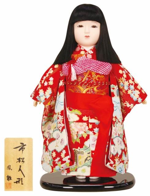 雛人形 ひな人形 雛 市松人形 童人形 鳳雛作 13号...