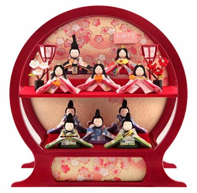 雛人形 コンパクト ひな人形 雛 ケース飾り 十人...