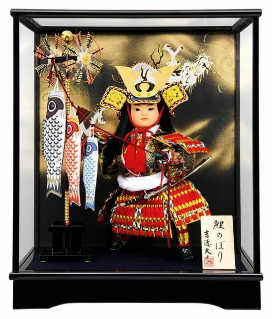 五月人形 吉徳 子供大将飾り 武者人形 ケース飾り...