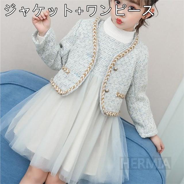 ドレス キッズ セットアップ 子供服 女の子 フォ...