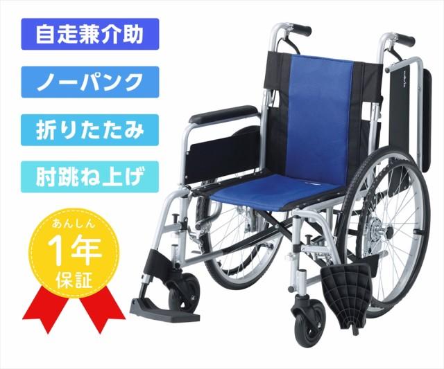 ナビス Fit-ALB-M 車椅子 (多機能アルミタイプ...