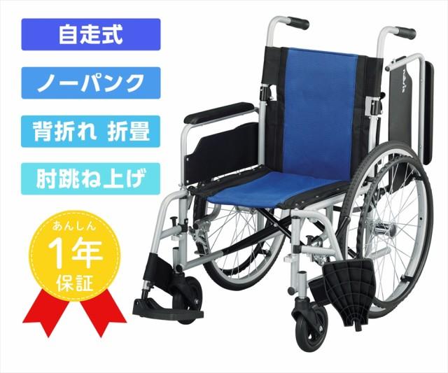 ナビス Fit-ST-M 車椅子(多機能スチールタイプ...