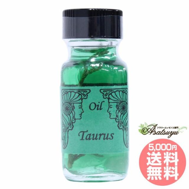 Taurus 牡牛座 アンシェントメモリーオイル 星座...