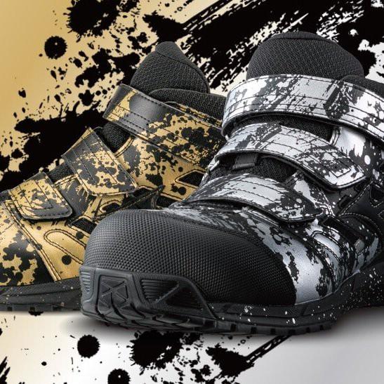 (限定色) 安全靴 ミズノ C1GA1802 セーフティース...