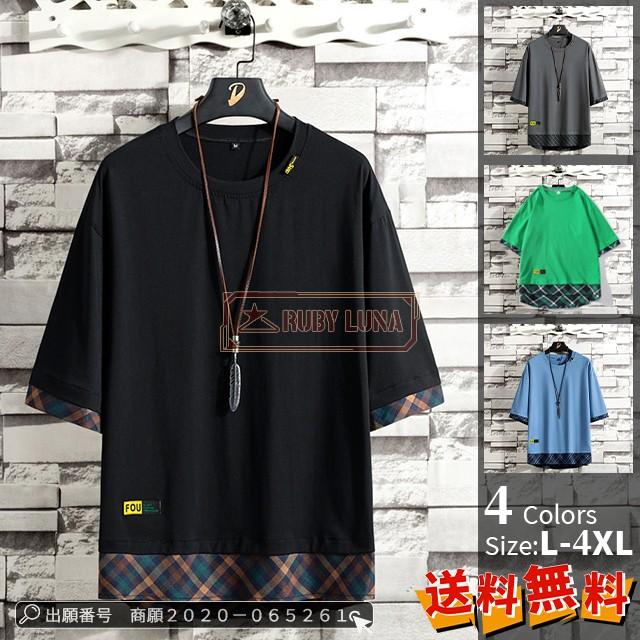 送料無料 夏新作 メンズTシャツ 半袖 丸首 シンプ...