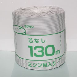 トイレットペーパー ソフトシングル130M 芯な...