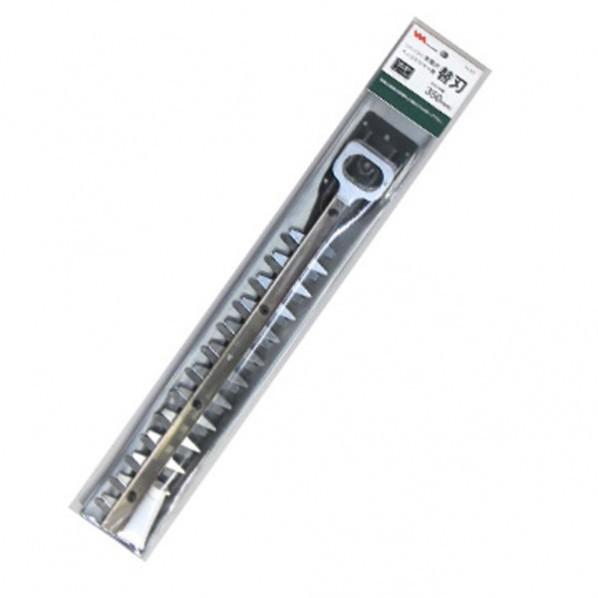 ムサシ LiH-1350用替刃(コードレス充電式ヘッジト...