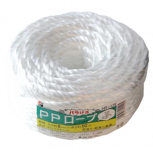 三友産業 バラけるPPロープ 太さ:8mm長さ:50m ...