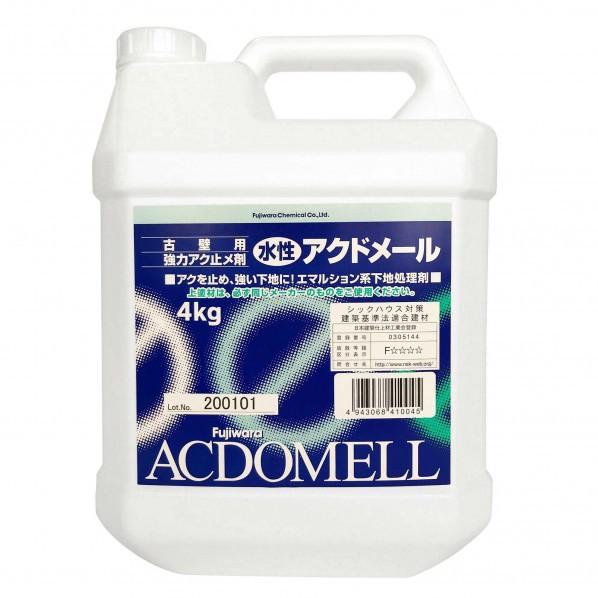 フジワラ化学 古壁用下地強化剤アクドメール 4kg ...