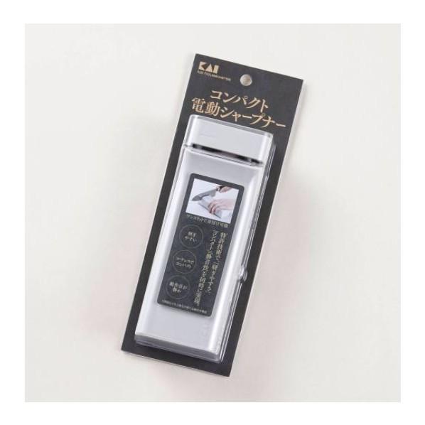 貝印 コンパクト電動シャープナー 220×80×45mm ...