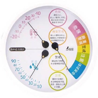 シンワ 温湿度計F−3L2熱中症注意丸型15cm 227 x ...