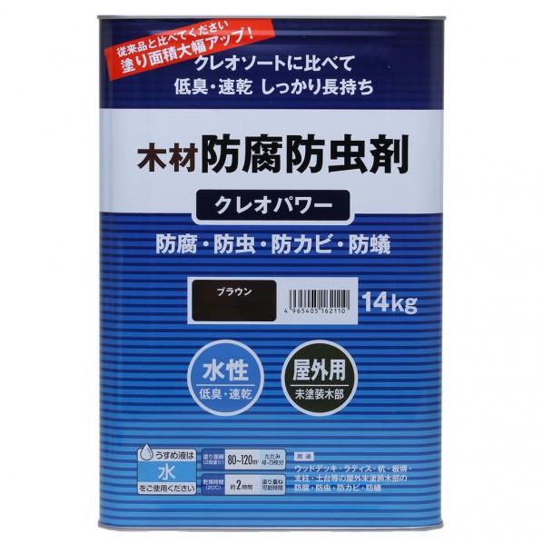 和信ペイント クレオパワー ブラウン 14kg 800355...