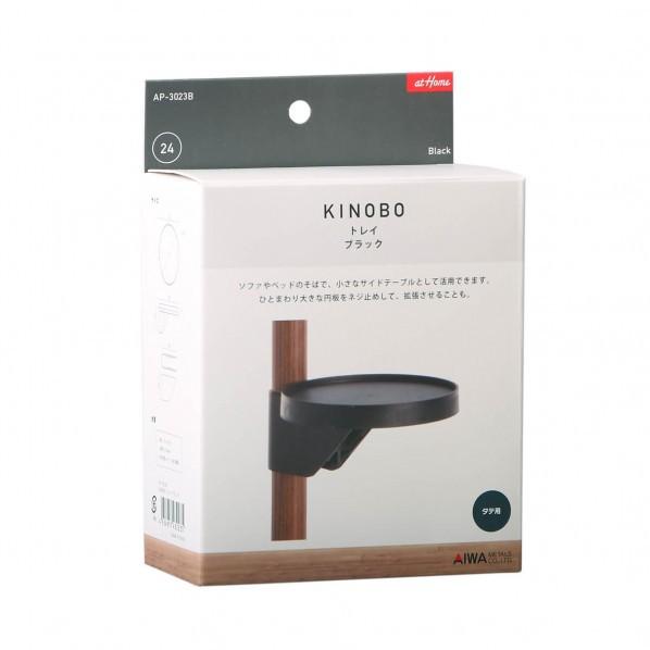 KINOBO トレイ ブラック AP-3023B 1個