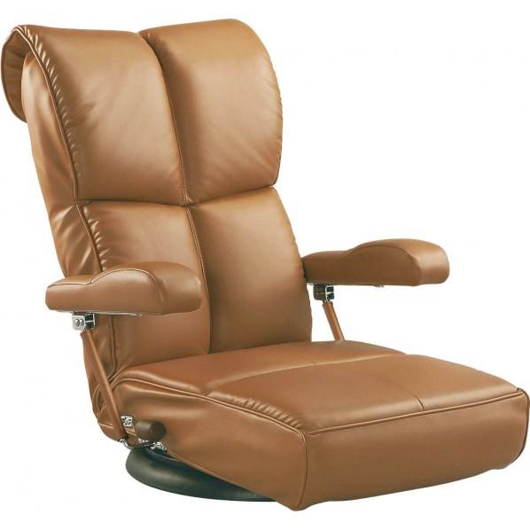 響 スーパーソフトレザー座椅子(ポンプ肘付き座椅...