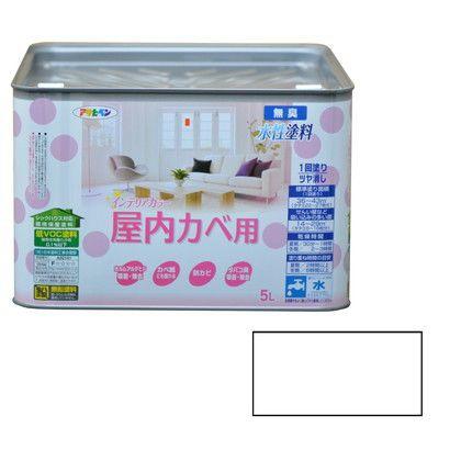 アサヒペン NEW水性インテリアカラー屋内カベ用無...