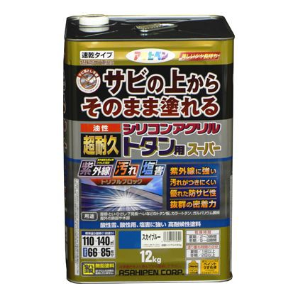 アサヒペン 油性超耐久シリコンアクリルトタン用 ...