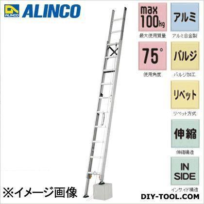 アルインコ(ALINCO) 脚伸縮二連はしご全長7.7...