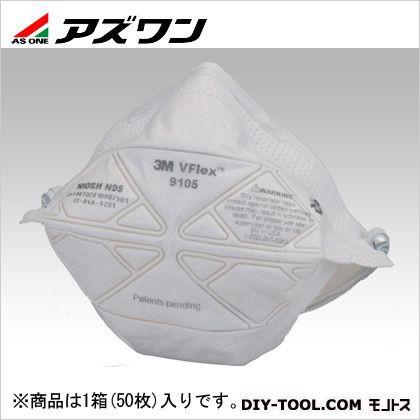 アズワン 防護マスク 1-3608-03 1箱(50枚入)