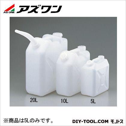 アズワン 角型瓶(ノズル付) 5L 230×125×261mm 5...
