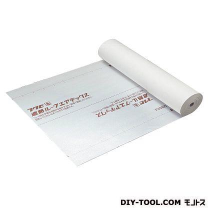 フクビ化学工業 遮熱ルーフエアテックス 巾1000mm...