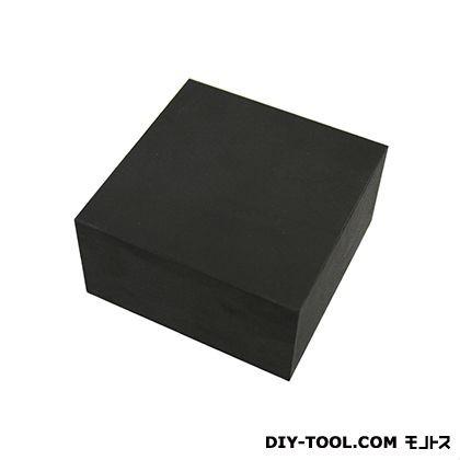 光 ゴムブロック 50×100×100mm 黒 GR50-51