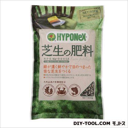 ハイポネックス 芝生の肥料 500g 1袋