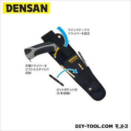 デンサン 充電ドライバーホルダー  ●サイズ:幅85...