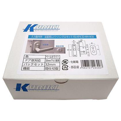 久力 浴室用樹脂レバー錠 ペールホワイト KUAP4-2...