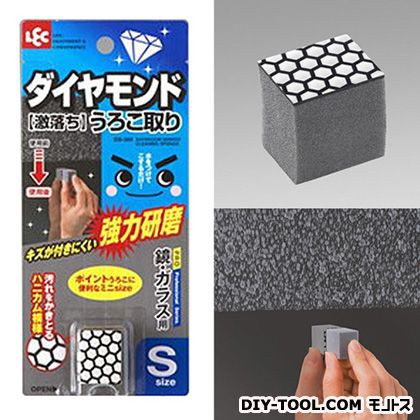 レック 激落ちダイヤモンドうろこ取りSBB-368 225...