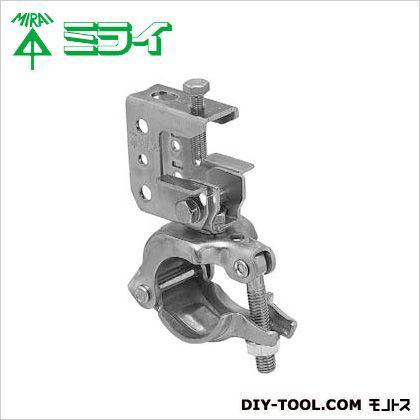 未来工業 単管クランプ(形鋼用) KSTK-SG