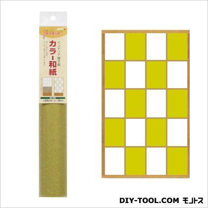 大直 インテリア障子紙カラー和紙 やなぎ 28cm×3...