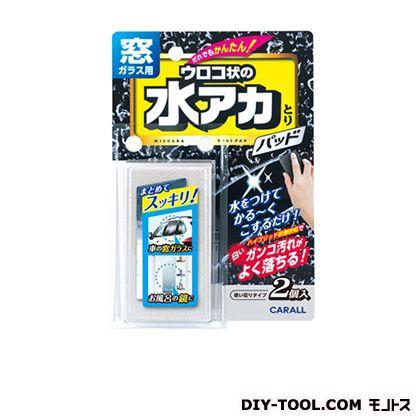 オカモト産業 研磨剤 (2081)
