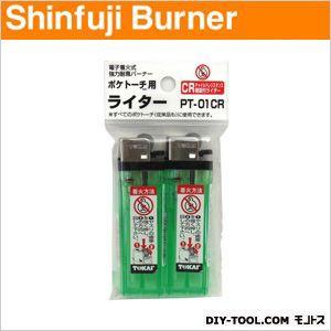 新富士バーナー ポケトーチ用交換ライター   PT-0...