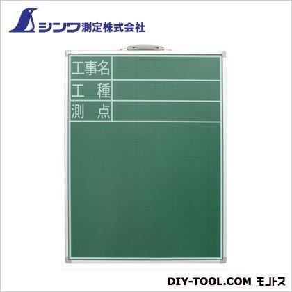 シンワ測定 黒板スチール製SD-2縦工事名・工種・...