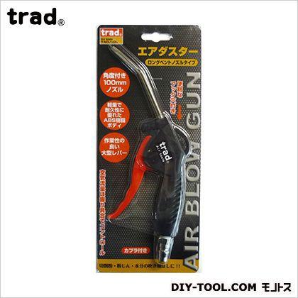 TRAD エアーダスター TAD-250