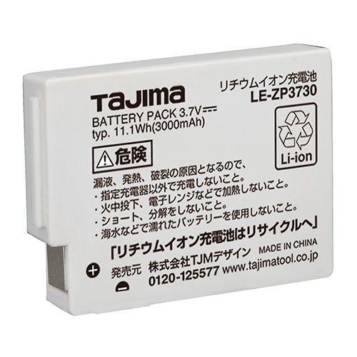 TJMデザイン(タジマ) リチウムイオン充電池3730...