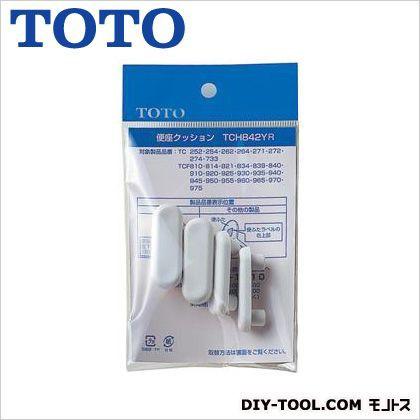 TOTO 便座クッション組立 (TCH842YR)