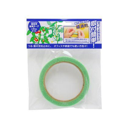 Sun Garden 園芸用結束テープ 3m