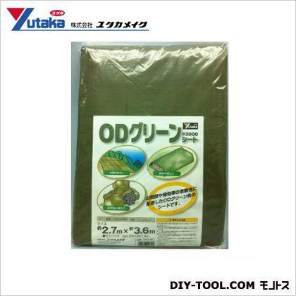 ユタカ #3000ODグリーンシート2.7mx3.6m 411 x 2...