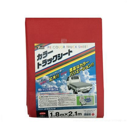 ユタカ カラートラックシート1.8m×2.1mレッド 40...