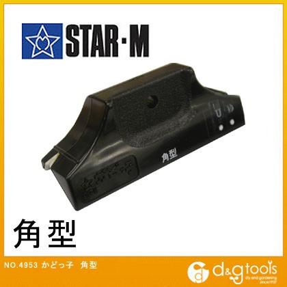 starm(スターエム) かどっ子 角型 4953-K 1個