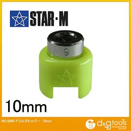 starm/スターエム ドリルストッパー 10mm 5005-10...