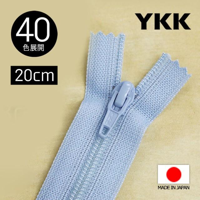 【40色展開】YKK製 樹脂  フラットニット ファ...