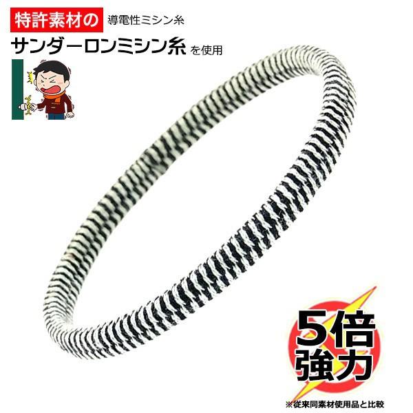 超強力5倍! 日本製 静電気除去ブレスレット 子...