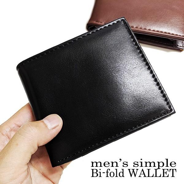 メンズ 定番 二つ折り財布 PUレザー 短財布 ブラ...