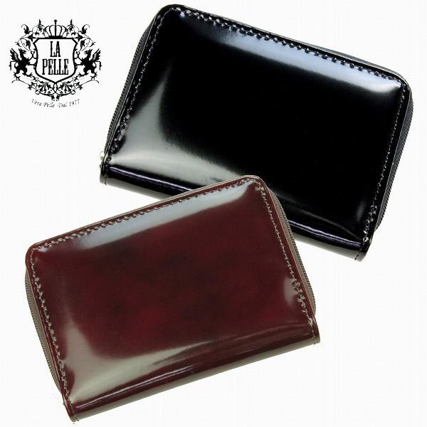 イタリアンレザー製コインケース  Sirp Leatherを...