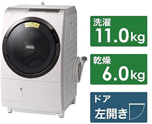 日立 11.0kg ドラム式洗濯乾燥機【左開き】ロゼシ...