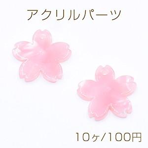 アクリルパーツ プレート 桜1穴 18×19mm ピンク...