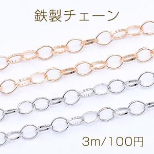 鉄製チェーン 角線小豆チェーン 6.2×7.6mm【3m】...